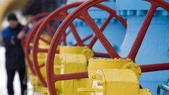 Польша хочет покупать газ у России на тех же условиях, что и Германия
