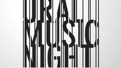 Ural Music Night все-таки пройдет в дни ЧМ-2018