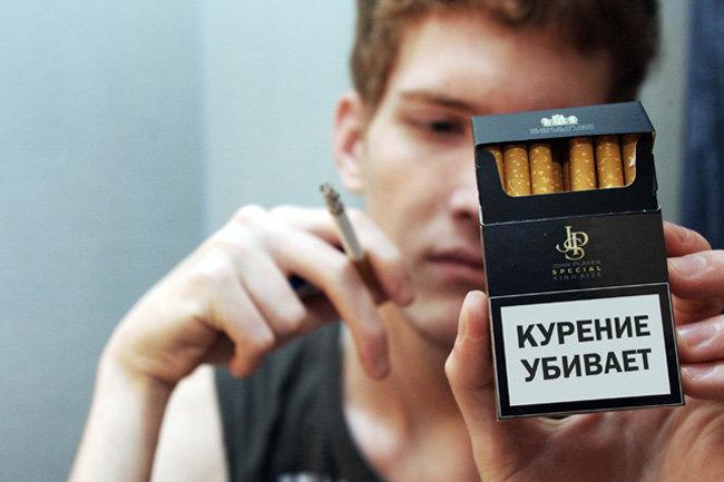 Психотерапевт курение