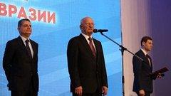 «Оренбуржье – сердце Евразии»: на международном форуме эксперты обсудили самые актуальные проблемы интеграции