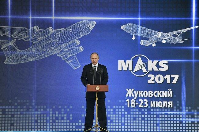 Владимир Путин/МАКС-2017