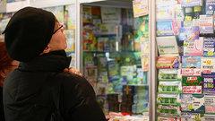 Минздрав Калининградской области закупал ненужные лекарства