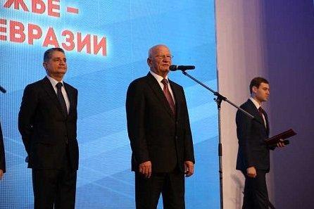 Международный форум «Оренбуржье – сердце Евразии»