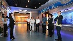 Завод по производству цемента в Ульяновской области станет ориентиром для отрасли - эксперты