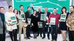 Проект здания в Новосибирске получил премию за «человеческий масштаб»
