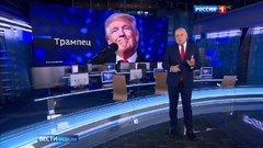 """Посмотрел главную новостную программу страны – """"Вести"""". Редкая мерзость"""