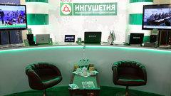Более 700 представителей СМИ собрались на форум в Ингушетии